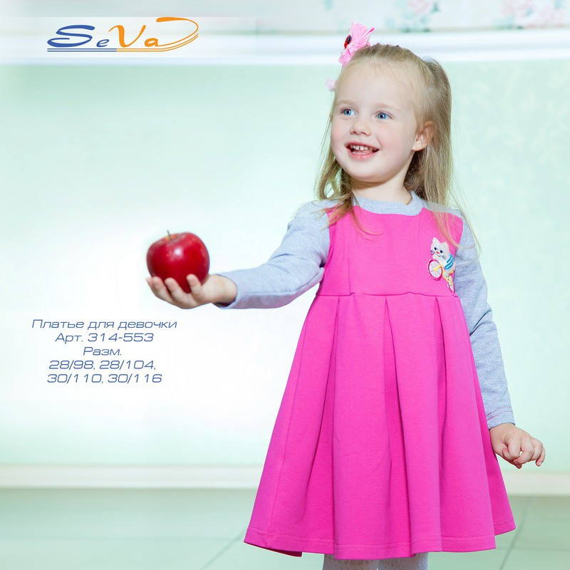 Сбор заказов. Детская одежда - Seva трикотаж. Платья в садик, в школу. Школьная форма - юбки, джемперы, жилеты, спортивная форма. Новая коллекция осень. Распродажа. Выкуп 9-16.