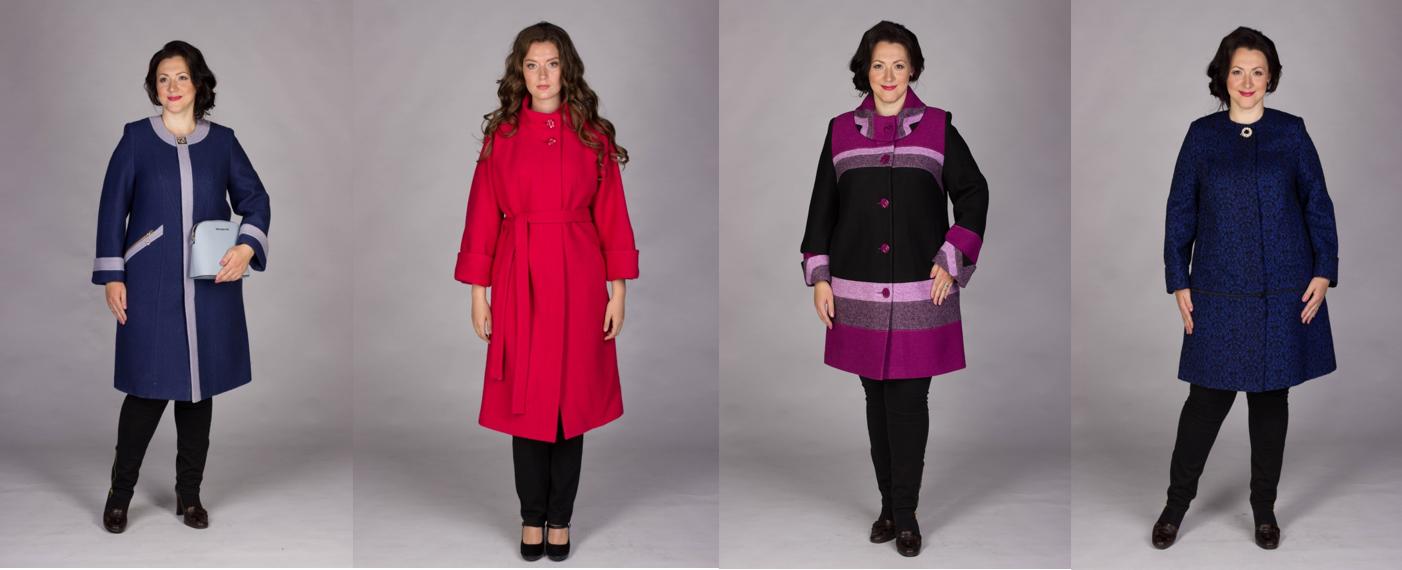 МОЙ НОВЫЙ СБОР! Более 200 стильных моделей женской верхней одежды для любых фигур от 42 до 72 размера!