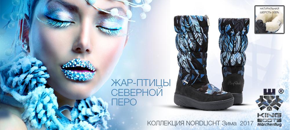 Сбор заказов. Королевская обувь-17. Гламурные немецкие сноубутсы для детей и их родителей. Новая коллекция с восхитительными принтами. Ярко, удобно, супер-тепло и практично. Размеры 33-41.
