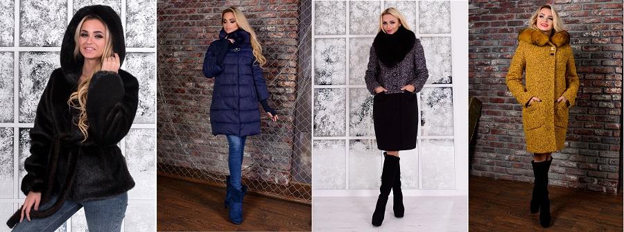 МодУс, царство доступной моды! Вы такое видели? Роскошные пуховики по 2700, зимние пальто с мехом по 5500, вязаные платья по 830 руб!!