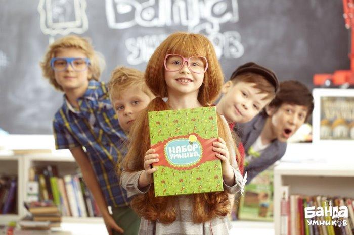 Б@нда Умников - детские развивающие настольные игры