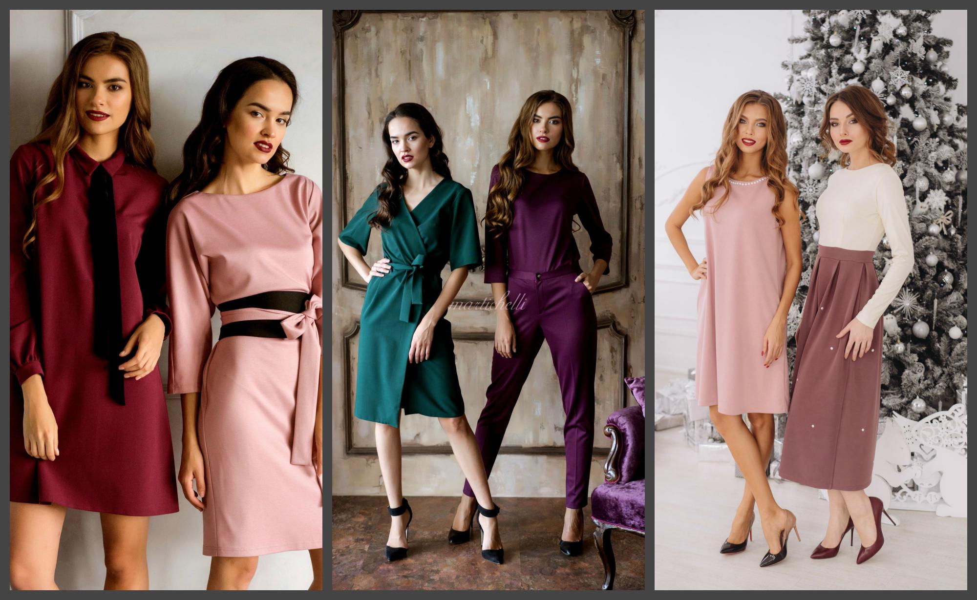 Martichelli - элегантные, лаконичные и очень женственные платья и костюмы по ценам от производителя.