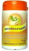 Сбор заказов-5 Препараты из целебных грибов: Шиитаке, Рейши, Кордицепс и Мейтаке. Помогут востановить иммунитет, похудеть и очистить организм от паразитов