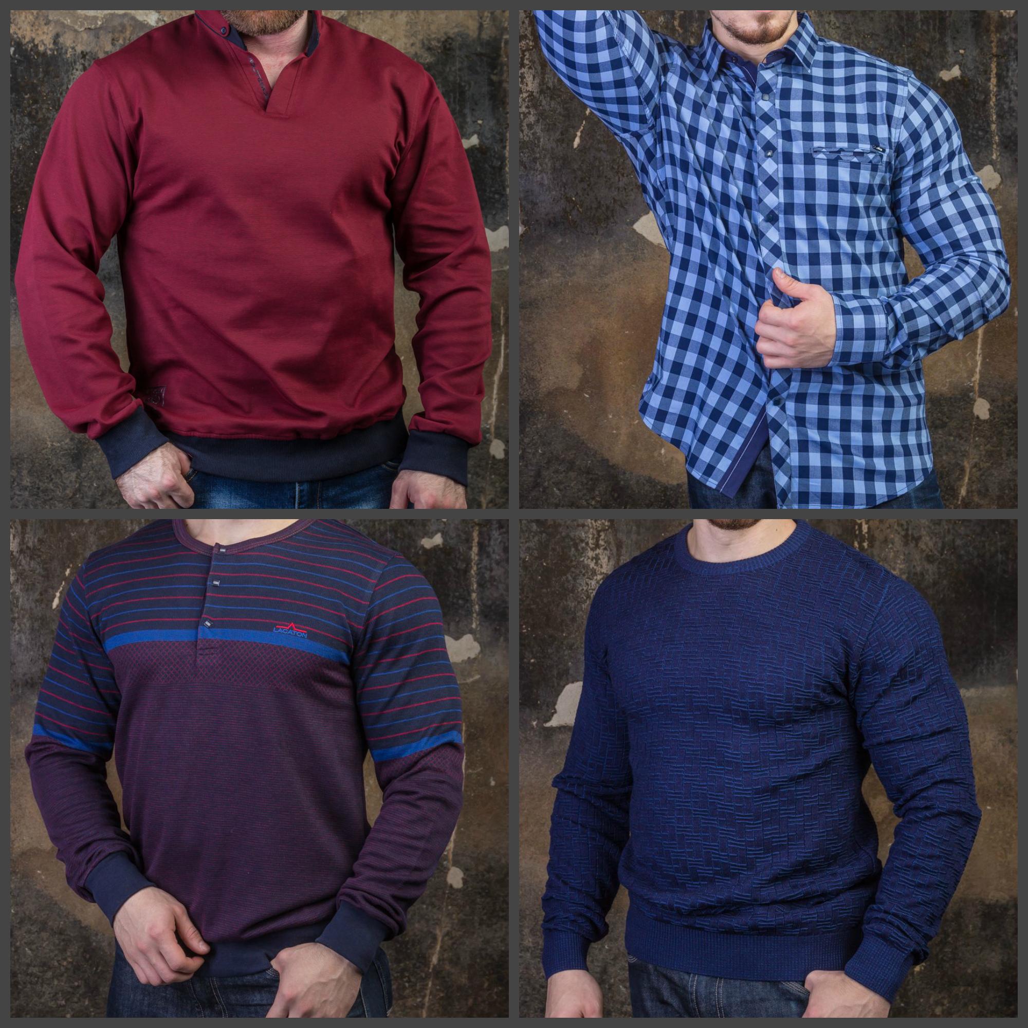 Молодежная мужская одежда по очень приятным ценам (от 500 руб). Огромный выбор джемперов, толстовок, рубашек (Турция). Есть распродажа (от 350 руб)