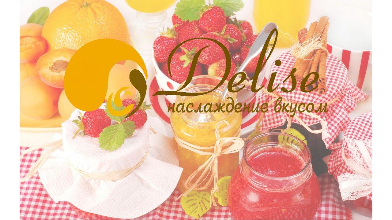 Сбор заказов. Медовые десерты и конфитюры. Вкусный и полезный подарок к Новому году. Выкуп 2