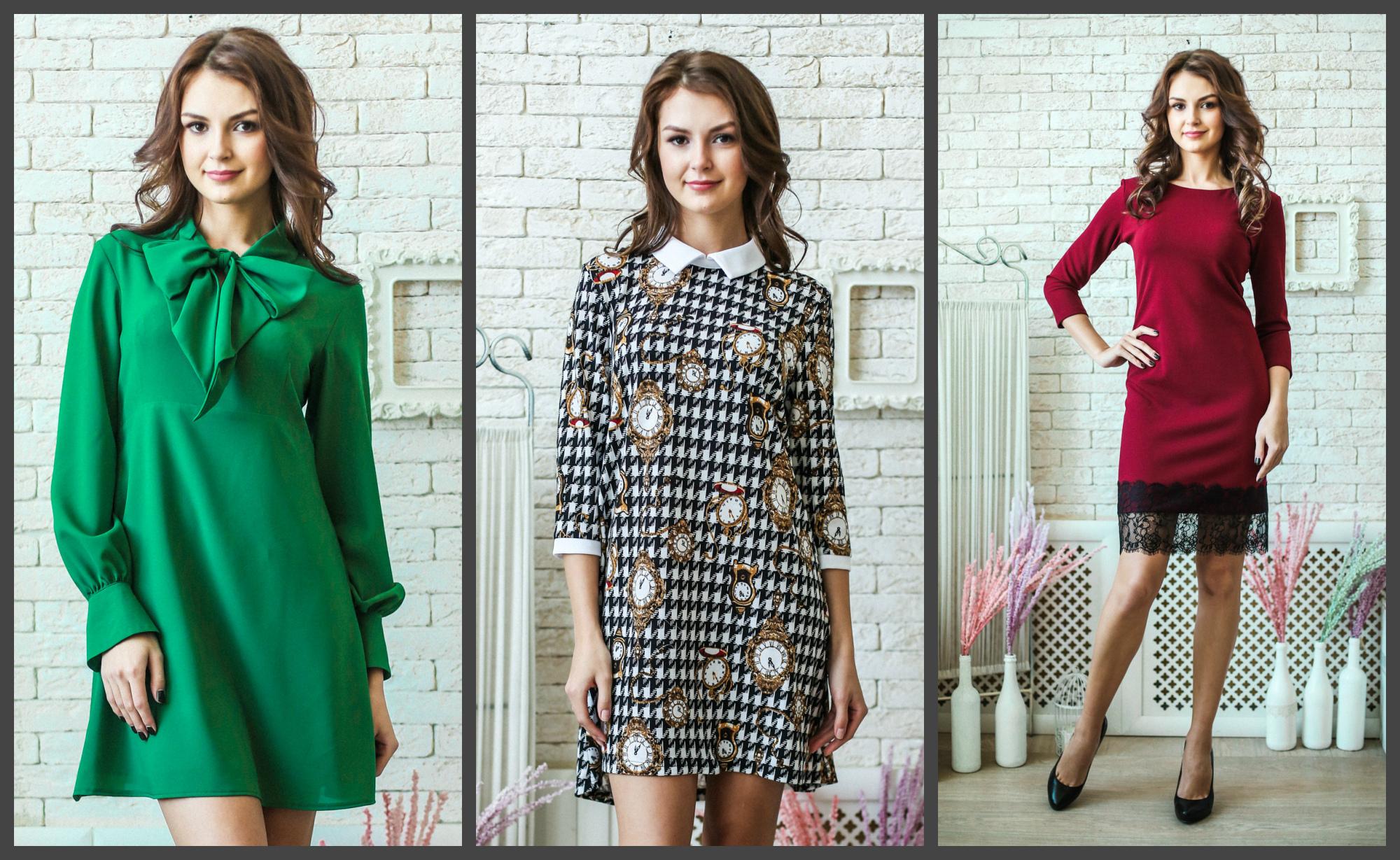 Look Russian модная и удобная одежда для девушек и женщин, которые хотят всегда хорошо выглядеть. Распродажа от 500 руб