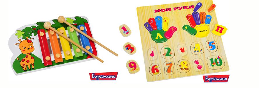 Добрые, качественные, красочные деревянные игрушки Pinokio по приятным ценам.