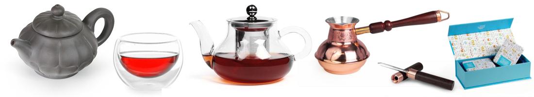 Сбор заказов. Посуда, акссессуары для любителей чайной церемонии и кофейных гурманов. Акционные цены! Новинки! Чайники из исинской глины,стекла, фарфора, пиалы, гайвани, турки для кофе, ножи для пуэра, талисманы, упаковка для чая, подарки! Ноябрь.