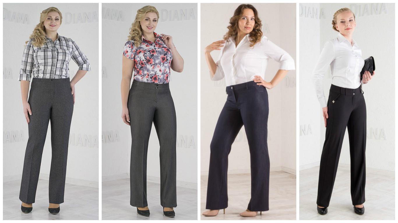 Сбор заказов. Распродажа любимых брюк -3 ! Цены до 504 руб !