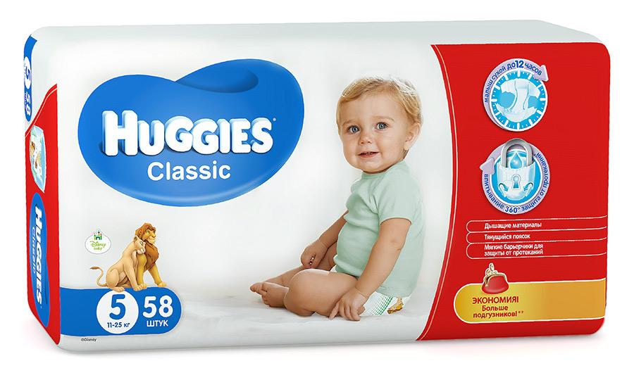 Сбор заказов. Распродажа! Подгузники Huggies-15. Постоплата 13%