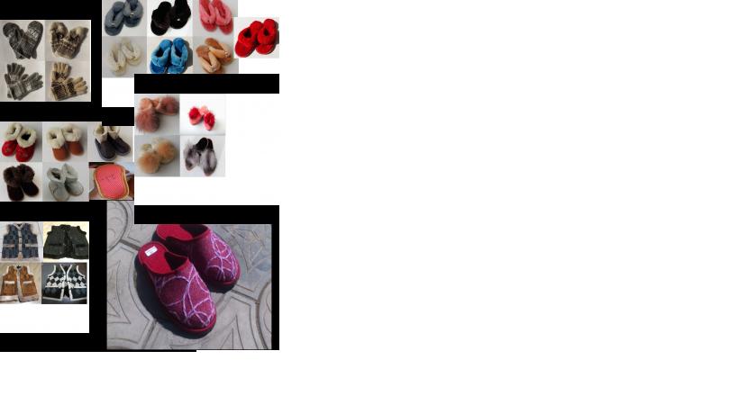 Сбор заказов-1. Изделия из овчины. меха, тапочки, чуни, чувяки,жилеты, рукавицы, варежки, помпоны, цены от 50р