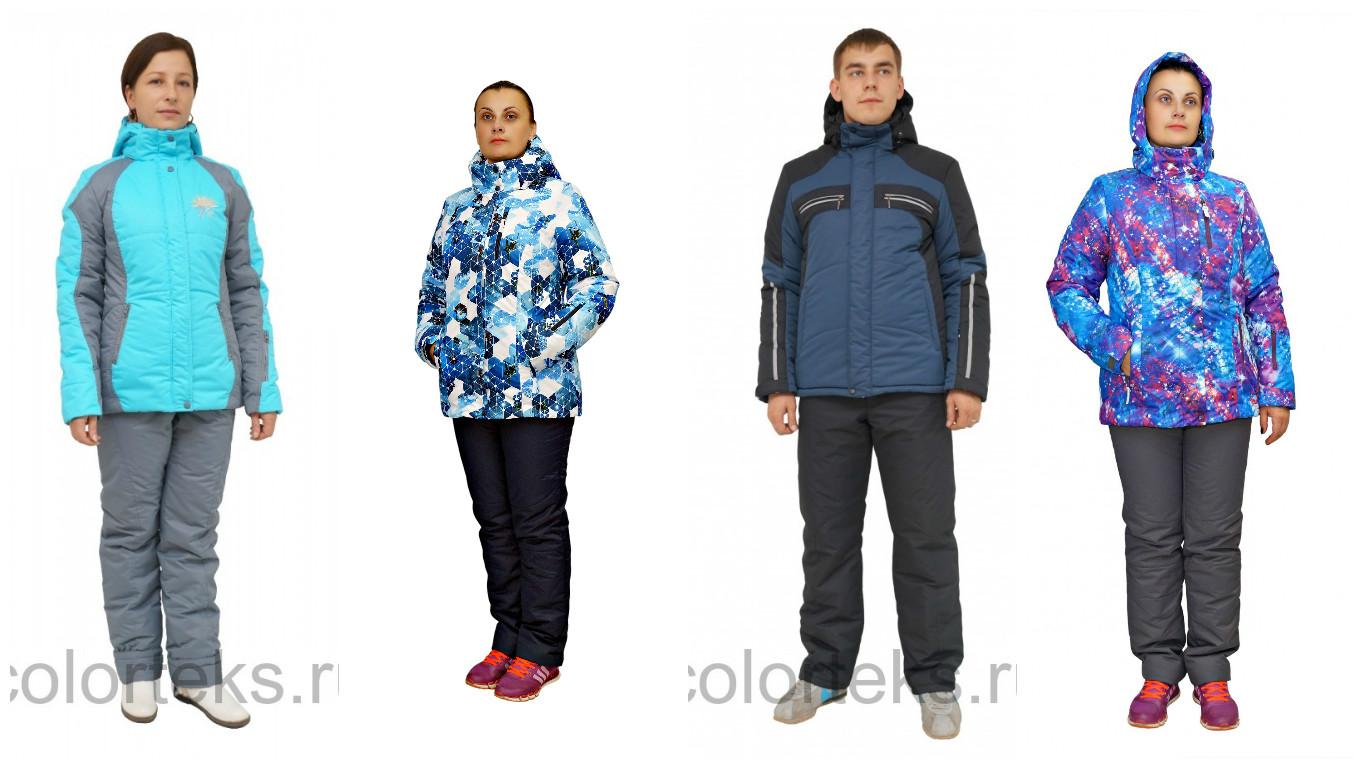 СБОР ЗАКРЫТ! Очень теплые зимние костюмы от Российского производителя. Мембрана, файбертек! Без рядов! Есть большие размеры!