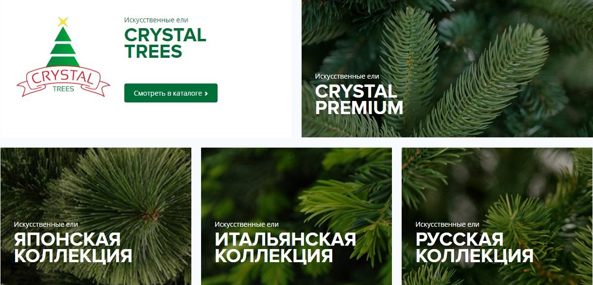 Готовь ёлку... уже сейчас! Великолепные искусственные красавицы Crystal Trees - 4