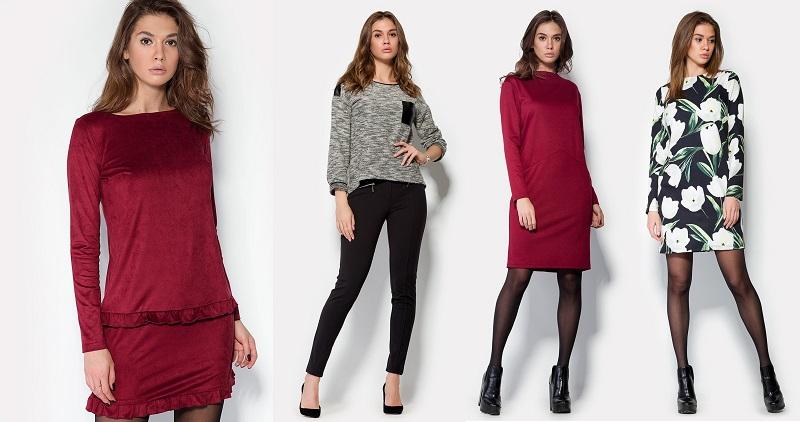 Cardo-34. Одежда в стиле сити гламур, свежая осенне-зимняя коллекция! Модно одеваются здесь!