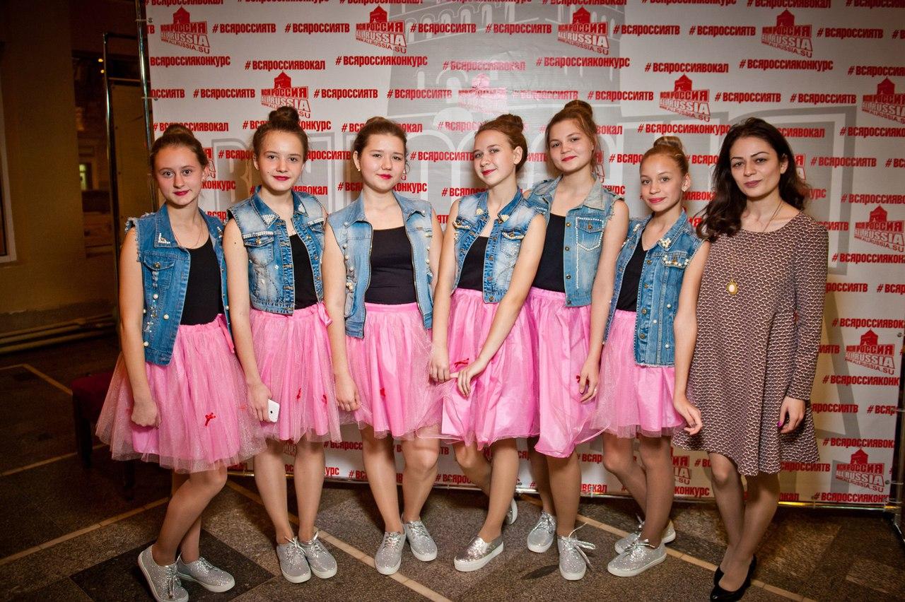 Телевизионный вокальный конкурс исполнителей популярной музыки All Russia