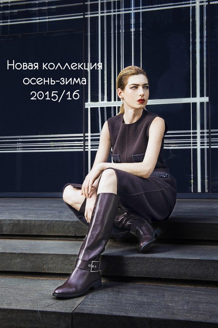 Сбор заказов. Новая коллекция осень-зима 2016-2017 обуви Грациана только здесь! Большой пристрой