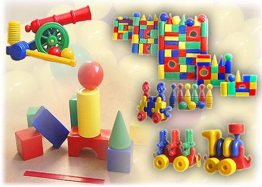 Сбор заказов. Лучший способ сделать детей хорошими - сделать их счастливыми. Кубики, наборы, пирамидки, оружие, каталки, конструкторы, лопатки, лейки. Строим счастливое детство вместе. Россия.