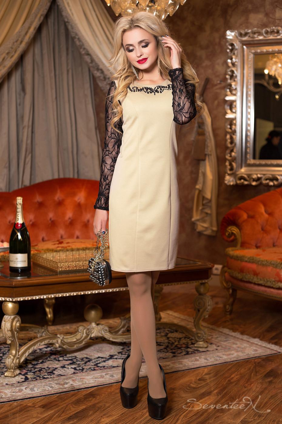 Женская одежда, полная обаяния и очарования - отличный вариант предстоящих корпоративных вечеров. НОВИНКИ!