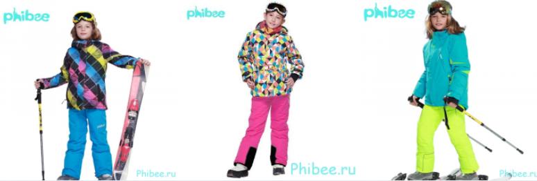 Phibee - мембранные куртки, комбинезоны, комплекты для детей от 86 до 176 см! Супер легкие, до -30. Выкуп 1