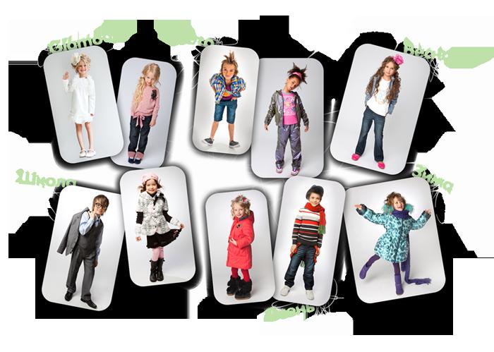 Сбор заказов. Распродажа и новые коллекция от Born! Дизайнерская детская одежда от 70 до 164 роста по ценам в 3 раза