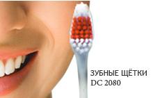 Последний в уходящем году! Средства по уходу за полостью рта - зубные пасты, гели и щетки. Полюбившаяся многим продукция лидера косметического рынка из Южной Кореи Ker@sy$. Настоящее качество, доступное каждому. Выкуп 43