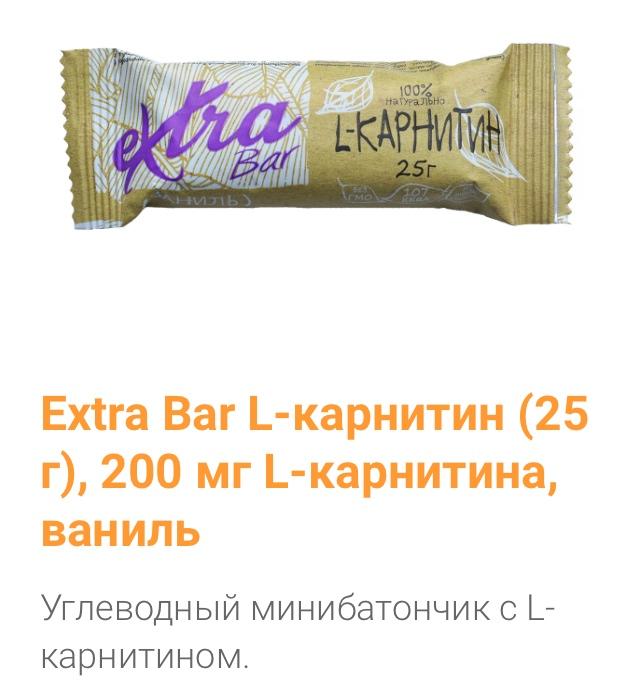 [b]Сбор заказов. Вкусные и полезные шоколадные батончики от производителя No1 в России. Для активных и спортивных людей, выбирающих здоровую еду и просто для любителей новых продуктов. Цены от 12 рублей![/b]