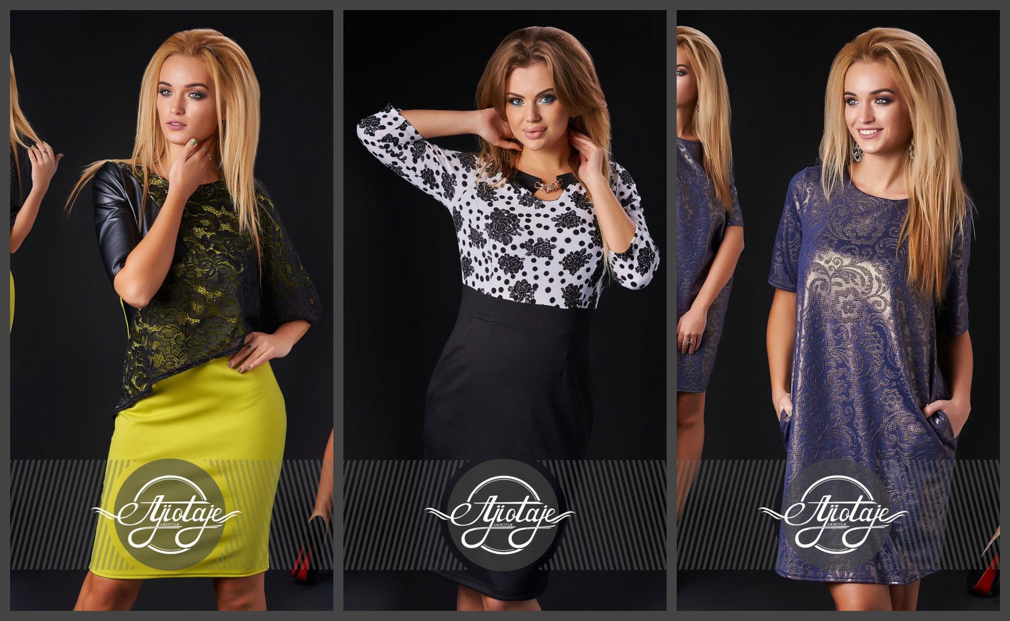 Качественная женская одежда по супер выгодным ценам (от 500 руб) на разные типы фигур (до 62 р-ра). Много новинок. Без рядов - 16