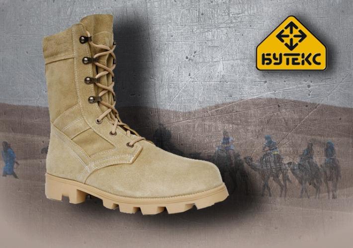 Сбор заказов. Обувь для настоящих мужчин. Берцы, ботинки,полуботинки, туфли. Натуральные материалы и высокое качество. Зимний, демисезонный, летний ассортимент