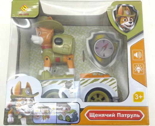 Сбор заказов. Копии игрушек: Щенячий патруль, робокар, миньоны, свинка пеппа,суперкрылья, куклы, танцующие, летающие и светящиеся игрушки. От 50рублей. Куча новинок! 28 выкуп