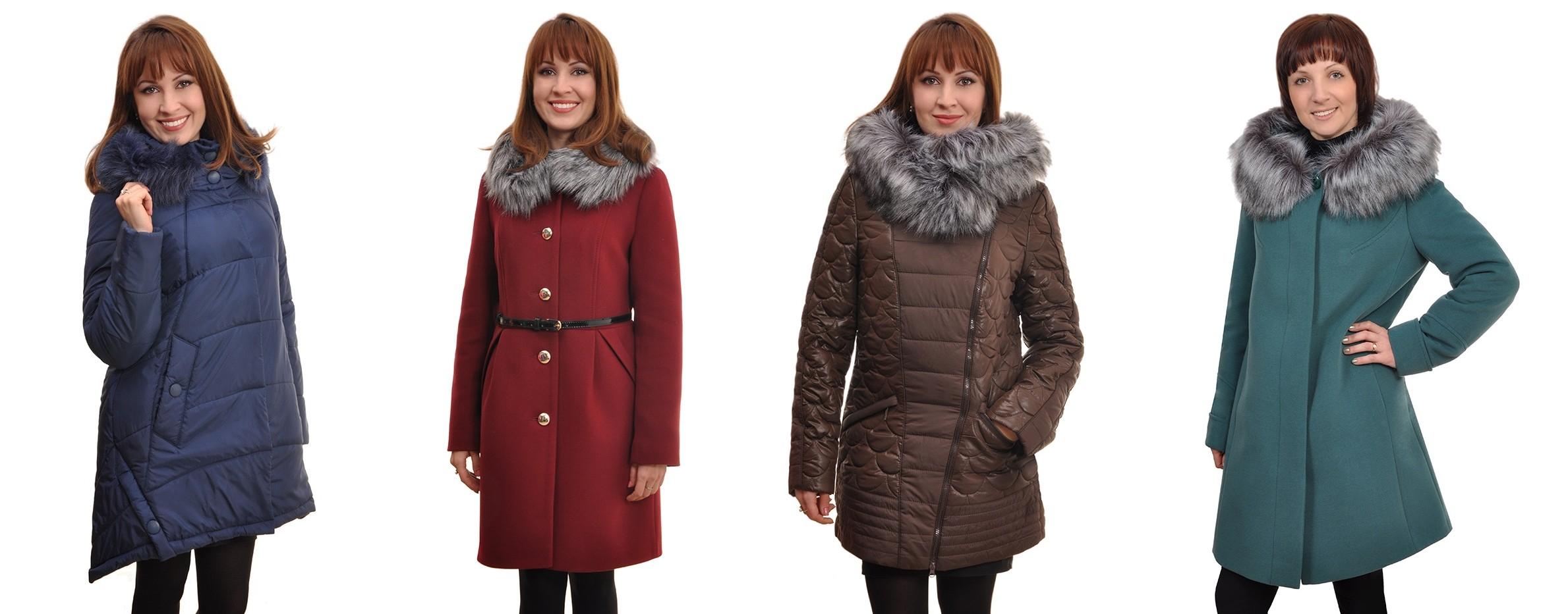 Красивые Пальто по Красивой Цене. Без рядов - 20