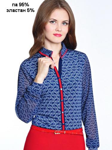 Сбор заказов. Распродажа на блузы - цены от 260р! Трикотажная одежда R*i*s*e - это безупречный вкус, качество и комфорт!