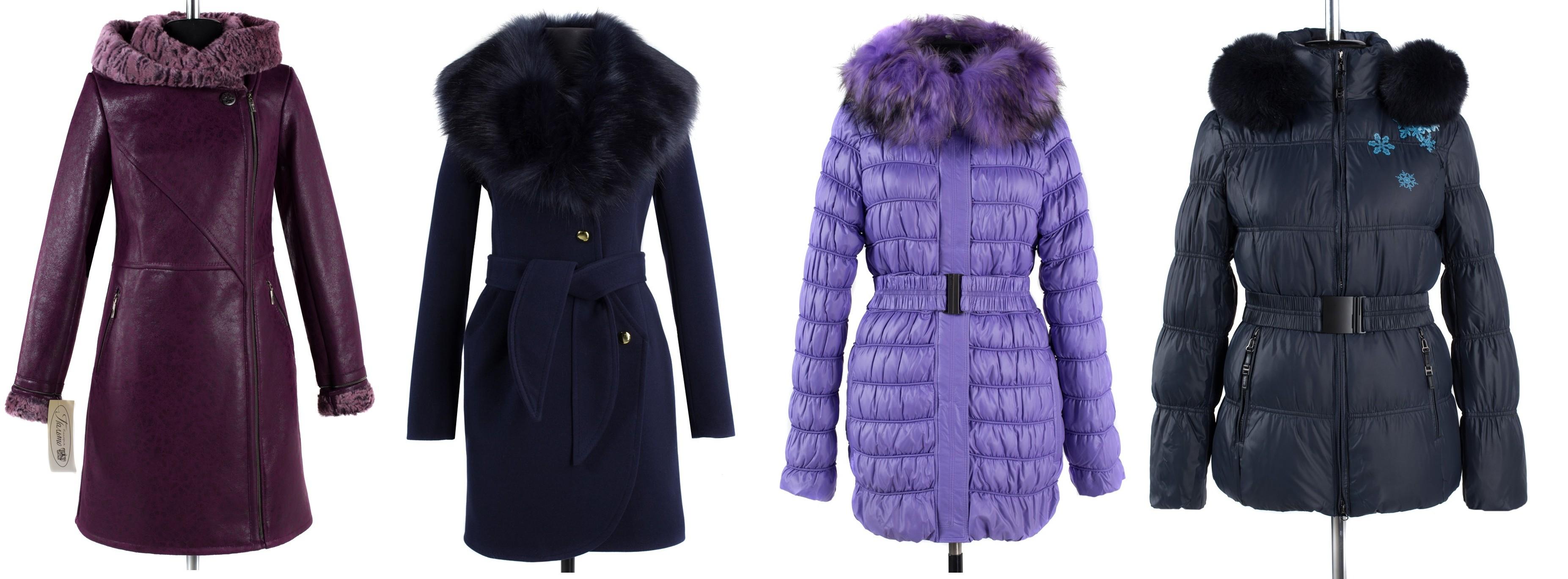 Зимние Куртки, Пуховики, Пальто, Дубленки от T a n i. А еще Демисезонные Пальто, Плащи, Ветровки, пиджаки. Без рядов -- 10