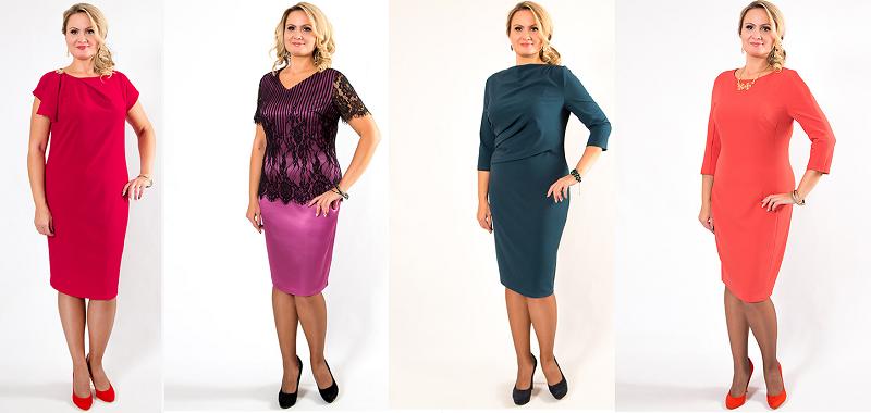 Bиpджи Cтaйл-15. Готовимся к Новому Году! Большой выбор платьев, джемперов, блузок, юбок, брюк р-ры 44-60!
