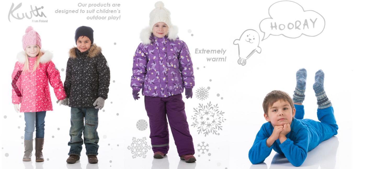 Распродажа. K*u*u*t*t*i - детская одежда из Финляндии! Куртки, костюмы, полукомбезы и трикотаж!!!