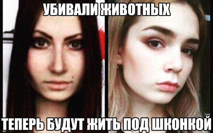 Хабаровские живодерки жалуются на унижения в СИЗО со стороны сокамерниц.