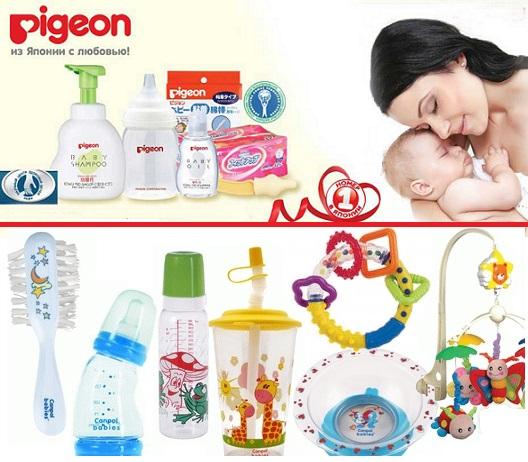 Сбор заказов-экспресс. P_i_g_е_о_n. C_a_n_p_o_l . Ноябрь. Японское качество для малышей и не только).