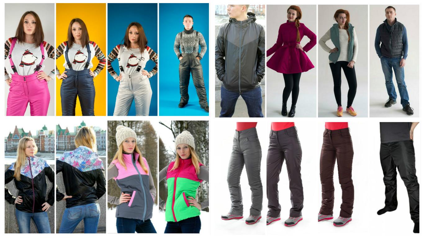 Сбор заказов. Демисезонные брюки из водоотталкивающей ткани: детские, женские и мужские. От 40 до 70 р-р, рост от детских до 280 см. Куртки, жилеты, комплекты. Ветровки. Есть куртка-платье! Полукомбезы.