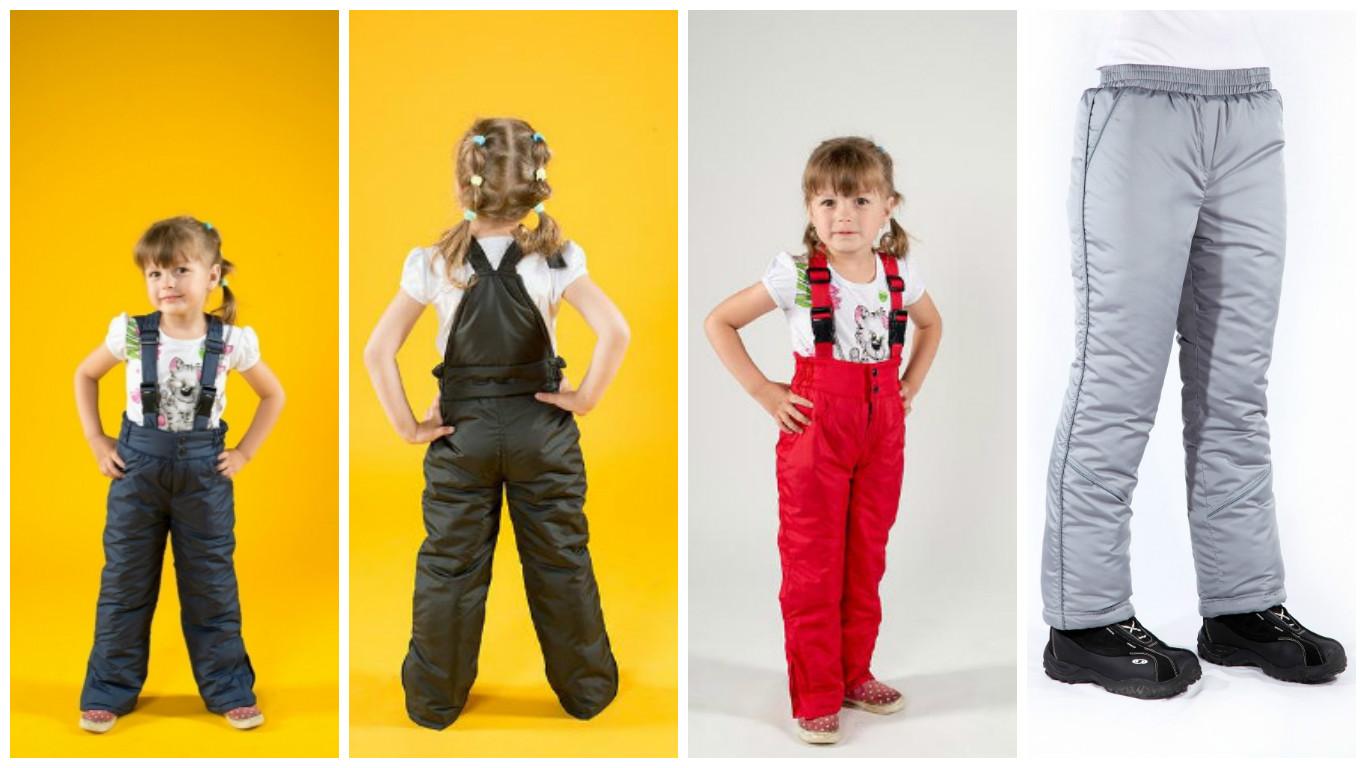 Сбор заказов. Детские брюки зима, осень. Утепленные полукомбинезоны. Материал изделия гарантирует защиту от влаги, холода, ветра и грязи.