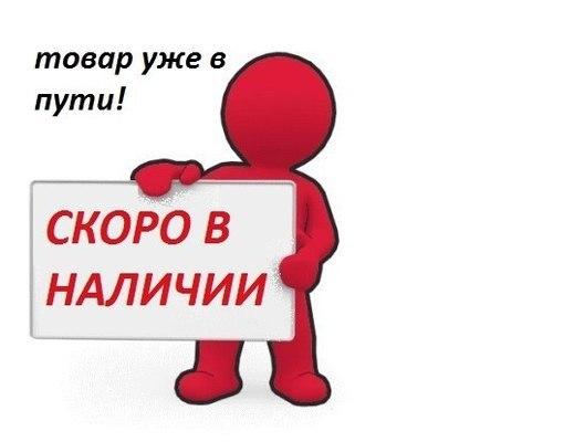 Потенциальный пристрой ИГРУШЕК по АКЦИИ!