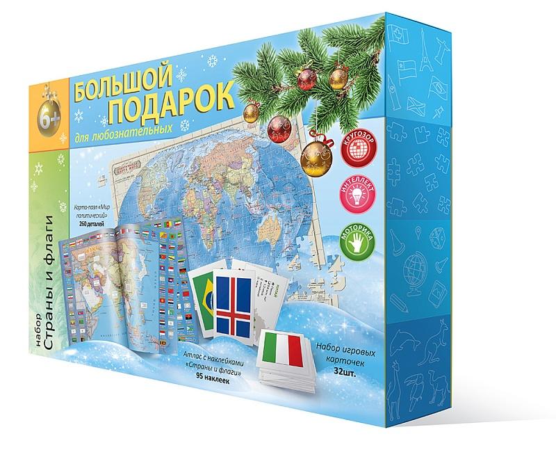 Давайте учиться, играя! Полезные подарки детям к Новому Году! Географические карты, сферические пазлы-глобусы, географические пазлы и детские атласы, атласы с наклейками, раскраски, настольные игры-ходилки. Много новинок! Геодом 12