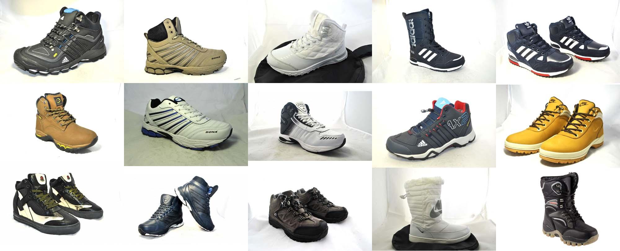 Сбор заказов. Спортивная обувь B*o*n*a - самый яркий пример крепкой и модной обуви. Европейский дизайн по низким ценам. Зима от 450 рублей. До 51 размера. Выкуп 26