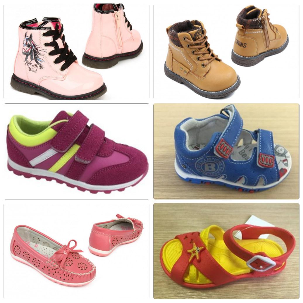 Очень красивая детская обувь с 19 до 39-го размера. А самое главное  -  ПОШТУЧНО!!!! Девочки@Мальчики. Предзаказ! Стоп 24 ноября .