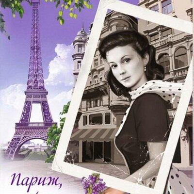 Декоративная косметика Vivienne Sabo-для красоты наших глаз, губок, лица и ноготков. Французское качество по доступной цене! Постоплата 16%! Последний сбор года