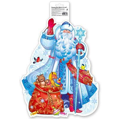 Гипермаркет праздничных аксессуаров! Новогодний ассортимент