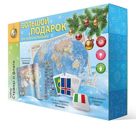 Геодом-12, географические игры и атласы. Познавательные подарки детям к Новому Году!