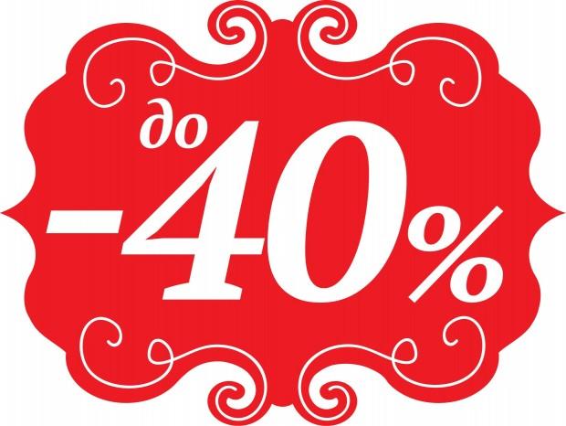 Сбор заказов. Наша любимая игривая детская одежда. Вкусная распродажа до -40% на новую коллекцию осень-зима, обувь, до -15% на новогоднюю коллекцию с 18.11.16.Ноябрь.Без рядов. Орг сбор 13%