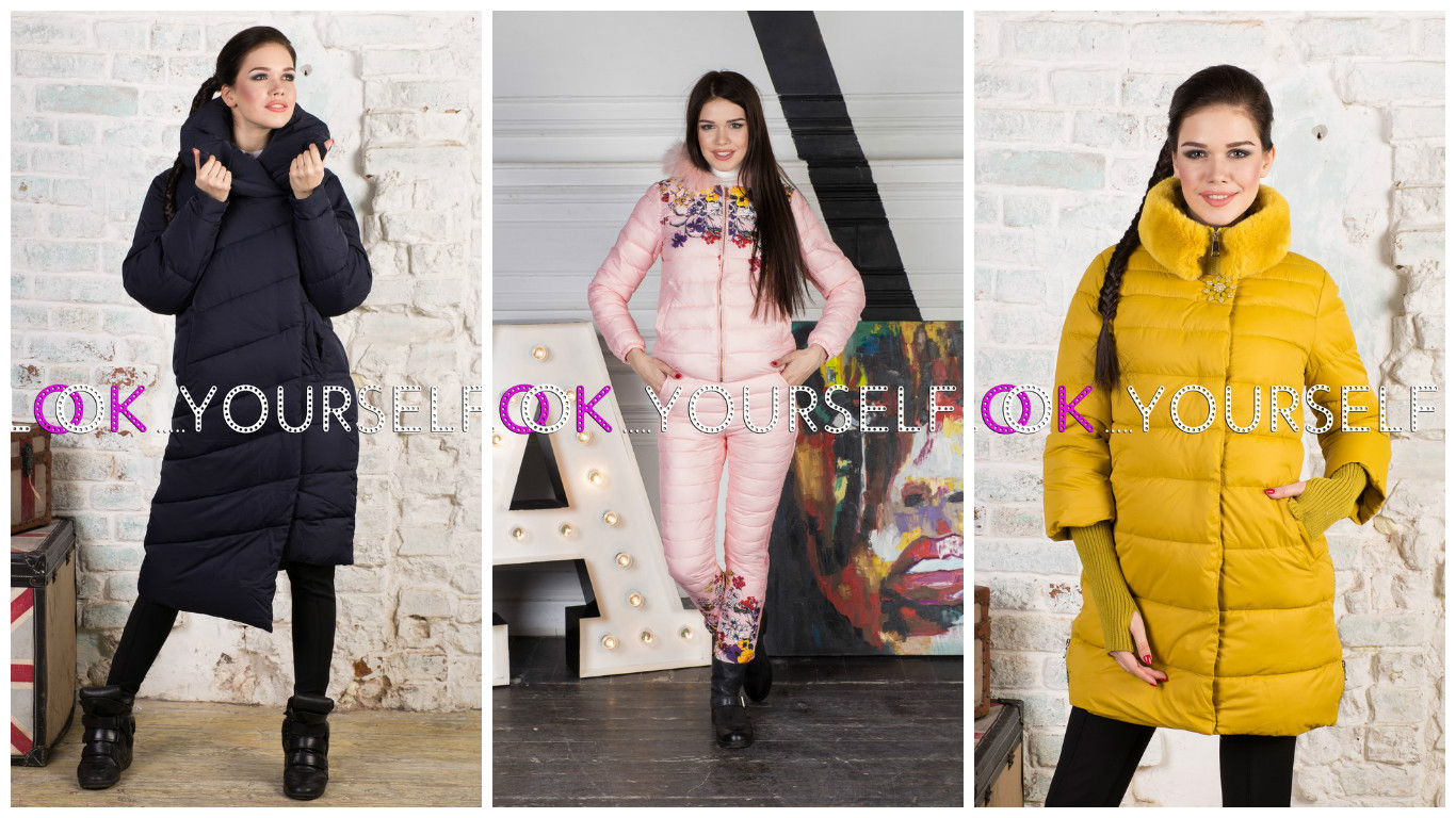 [b]Сбор заказов. Огромный выбор ярких молодежных курток,парок, пальто! И сново новинки, теперь до минус 20!  Экономим на ценах, а не на себе. Экспресс 3 дня- 19[/b]