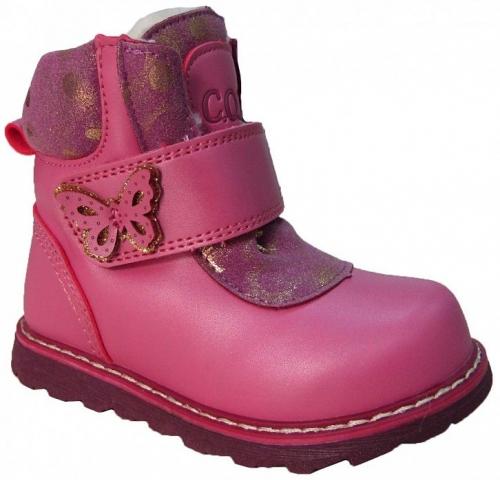 [b]Сбор заказов. Детская обувь различных брендов (М+Д, Мил*тон, Ска*зка, Сча*стли*вый ре*бенок и др). Без рядов! Отличные цены! Выкуп 2.[/b]