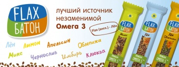 Открыт сбор: Сбор заказов. Компас здоровья от Здравпункт- 1. Полезные продукты. Флаксы и батончики, каши и супы, масла и семена, кисели и овсяное молочко!!