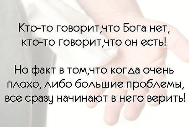 ВЫСОКИЙ СВЕТ.